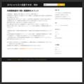 coinshash.biz screen