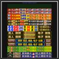 hourlypayee.com screen