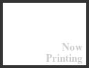 ronexcoin.com screenshot