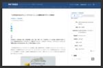 「三井住友VISAデビュープラスカード」に2種類の新デザインが登場!|三井住友カード株式会社のプレスリリース