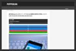 国内版Xperia Z3シリーズでのroot権限の取得の手順について(SO-01G/SO-02G/SOL26/401SO)