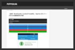 【追記】Bootloader Lockedでも出来る、Xperia Z3シリーズのroot権限取得の手順
