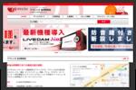 アプレシオ 金沢駅西店
