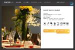 BANE BAGUS 仙台店