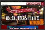 JOYJOY 四日市城西店