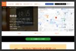 快活CLUB 防府店
