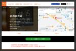 快活CLUB 16号白井店