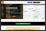快活CLUB 名古屋競馬場前店