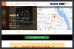快活CLUB 福島北店