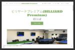 BILLIARD Premium