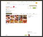 アイコウシャ (I-Kousya) - 水道橋/ハンバーガー [食べログ]