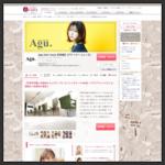 アグ ヘアー ミューズ 多賀城店(Agu hair muse)|ホットペッパービューティー
