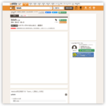 blehの意味・使い方 - 英和辞典 Weblio辞書