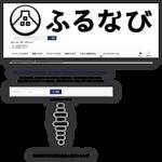「東根さくらんぼ」 佐藤錦800gバラ詰め JA園芸部提供 | 山形県東根市