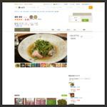 麻布 幸村 (ゆきむら) - 麻布十番/割烹・小料理 [食べログ]