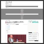 ジム・ロジャーズ「大暴落時こそ、株を買え」   投資   東洋経済オンライン   経済ニュースの新基準
