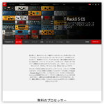 IK Multimedia  - T-RackS 5 CS