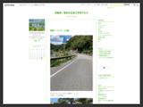 専門学校 広島工学院大学校のブログ