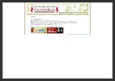 CANNON BALL 鎌ヶ谷店
