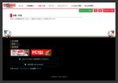 自遊空間 泉大津店