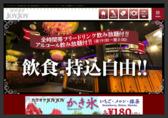 JOYJOY 伏見ZXAセガ店