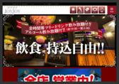 JOYJOY 岐阜関店