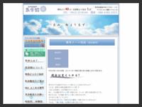 http://kigaku9.com/
