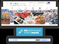 http://www.city.ogi.lg.jp/