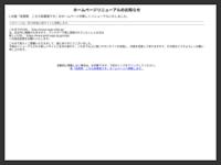 http://www.saga-chiji.jp/