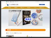https://saga-museum.jp/ceramic/