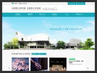 https://saga-museum.jp/museum/