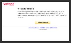 The virtual Museum of Yaesu 401