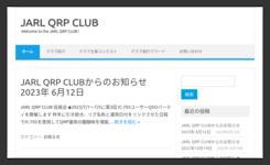 The JARL QRP CLUB