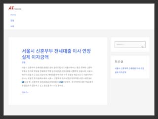 hyip program Alpha Tiger