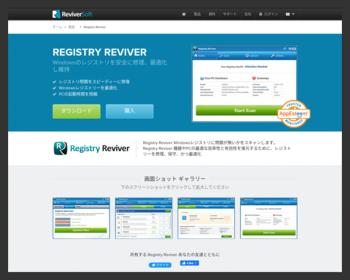 ReviverSoft Registry Reviver �̑��{�R ���g���ɂȂ��Ă���p�\�R���� Windows ���W�X�g���̌��\�����ő���ɕ������܂��傤! Registry Reviver�ł��g���� Windows ���W�X�g�����C���E�œK���E�����e�i���X���āA�p�\�R���̃p�t�H�[�}���X�ƈ��萫���œK�ɂ��邱�Ƃ��G�L�X�p�[�g���������߂��Ă��܂��B