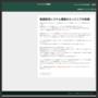 wildoprofit.com is monitored by HYIPListers.com