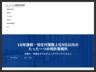 商標登録のリスクゼロを目指すファーイースト国際特許事務所
