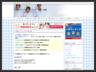 【カリスマ英語トレーナー『改』】〜マンツーマンであなたをサポート〜