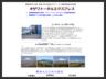 静岡県の軽貨物と3PL業務・単身引越し