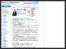 知的財産権の年金専門サイト-年金110