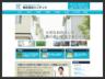 塗装、外壁塗装、屋根塗装なら大阪のシンテック