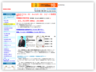 スピードワン商標登録-商標登録の早期審査専門サイト