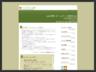 福岡のホームページ制作・作成ウェブリーズ