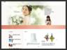 結婚式にふさわしい電報の選び方、例文|電報ブログ