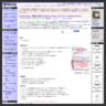 Open MagicVox.net のスクリーンショット
