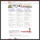 キーレスキューサービス〜鍵の防犯対策〜のサムネイル