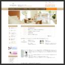 高品質で安心な家事代行サービス 「CLASSIA(クラシア)」のサムネイル