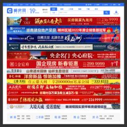 郴州房产网