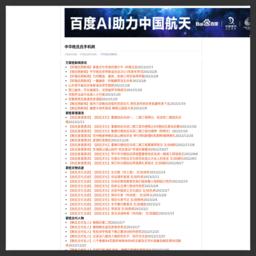 万家姓网、百家姓、中华姓氏网、中华万家姓、10000xing.cn中国家谱网、中华族谱网---中国第一姓氏文化门户网站