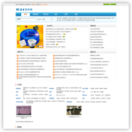 1024sj.com的网站截图